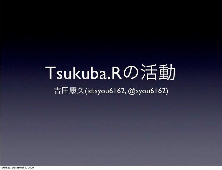 Tsukuba.R                                (id:syou6162, @syou6162)     Sunday, December 6, 2009