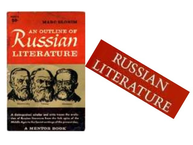 • Russian literature refers to the literature of Russia or its émigrés, and to the Russian-language literature of several ...
