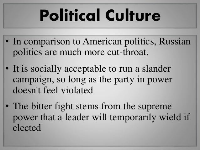 Current Policy Issues Social  In comparison with their former situation, most citizens in Russia have more freedoms and ...