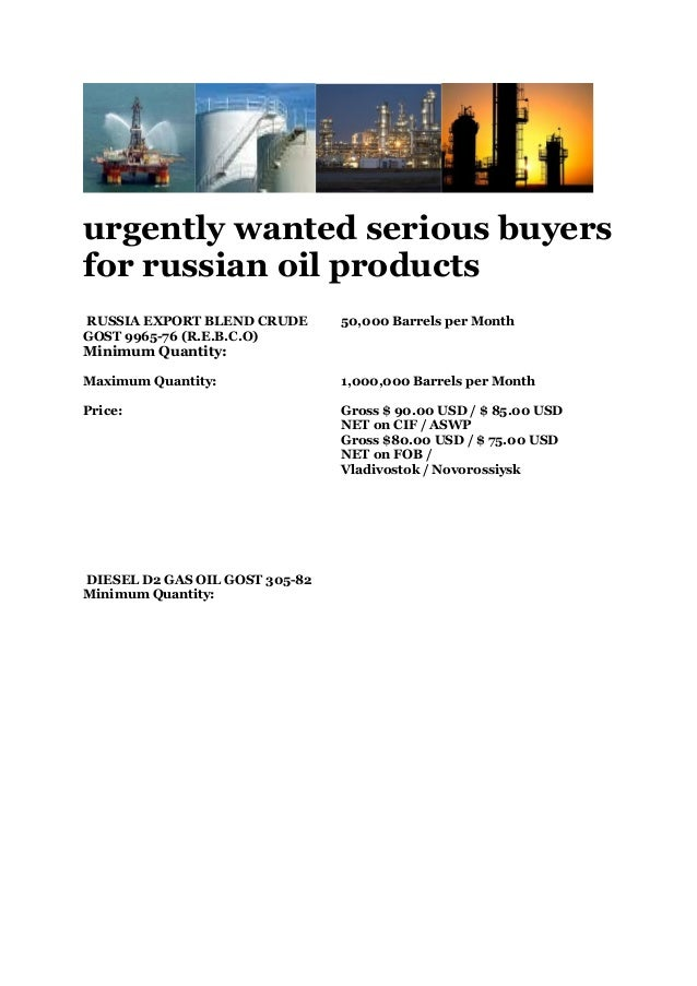 urgently wanted serious buyers for russian oil products