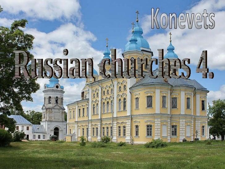 Konevets Russian churches 4.