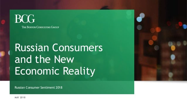 MAY 2018 Russian Consumer Sentiment 2018 Russian Consumers and the New Economic Reality