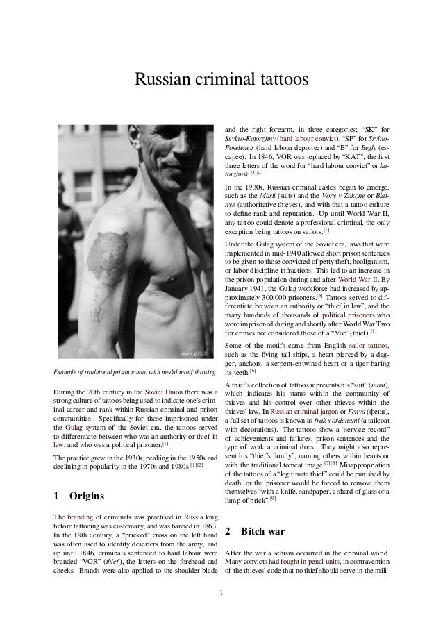 Russian Criminal Tattoo Police Files Pdf