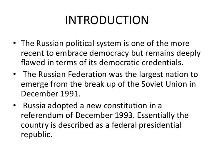 an introduction to the russian federation Russian arctic strategy until 2020   [unattributed article entitled principles of the state policy of the russian federation in  through the introduction of.
