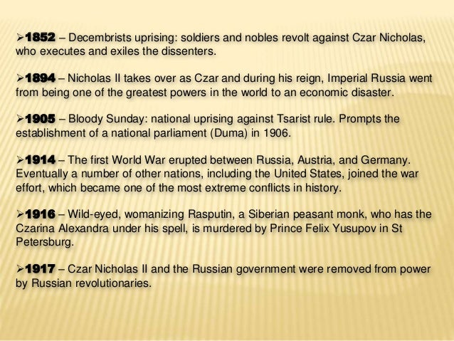 On Russian History Power