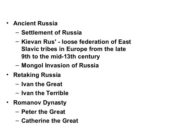 the consequences of the mongol invasion on kievan russia How did mongol rule influence russian and it's rich culture can not be compared with rudimentary culture of kievan rus the mongol rule kept russia.