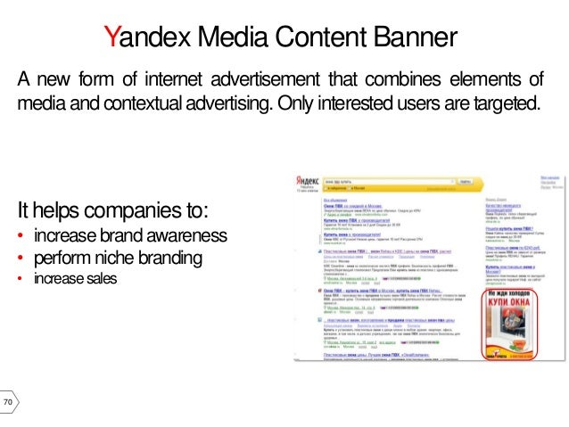 Russian Internet Market and Yandex Overview