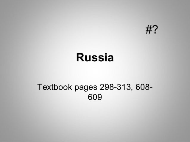 #?         RussiaTextbook pages 298-313, 608-            609