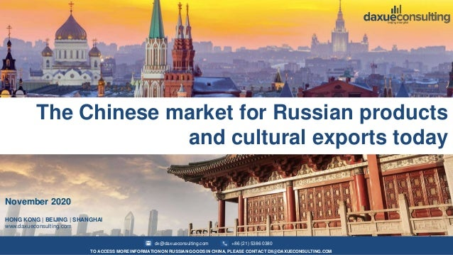 1dx@daxueconsulting.com TO ACCESS MORE INFORMATION ON RUSSIAN GOODS IN CHINA, PLEASE CONTACT DX@DAXUECONSULTING.COM +86 (2...