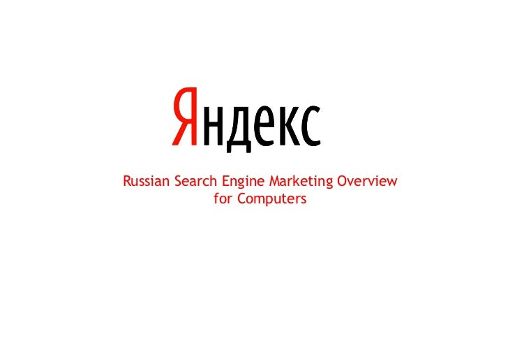 Russian Search Engine Marketing Overview              for Computers