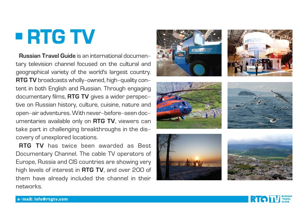 236 Russian IPTV Channels HD-SD (09-03) - …