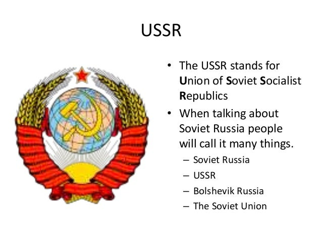 an overview of the union of soviet socialist republics and the macroeconomics of russia during the n Union of soviet socialist republics- created by lenin (communist party) in 1922 free french a french movement during world war ii that was organized in london by charles de gaulle to fight for the liberation of france from german control and for the restoration of the republic.