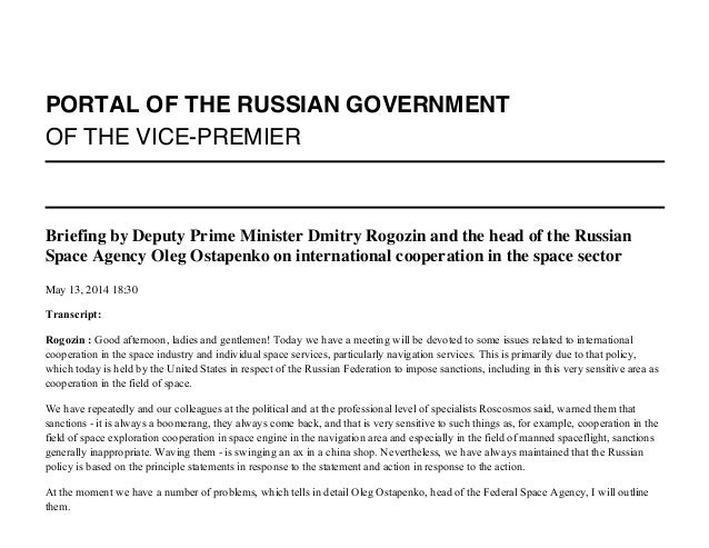 PORTAL OF THE RUSSIAN GOVERNMENT OF THE VICE-PREMIER Briefing by Deputy Prime Minister Dmitry Rogozin and the head of the ...