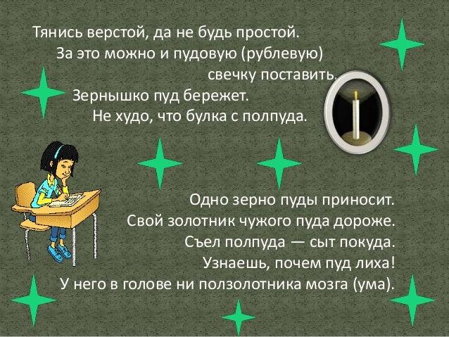 Депман История Арифметики