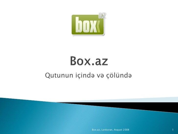Qutunun içində və çölündə                  Box.az, Lənkəran, Avqust 2008   1