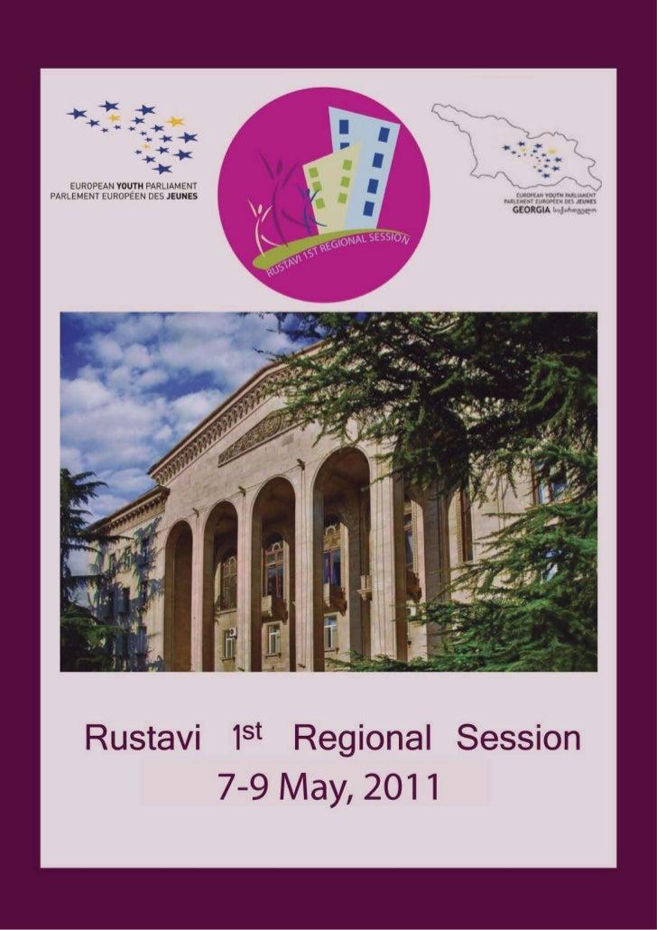 Rustavi 1st regional sessin infosheet