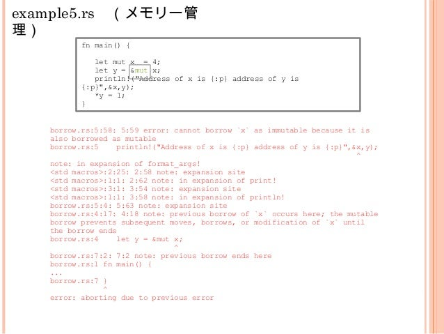 """example5.rs (メモリー管 理) fn main() { let mut x = 4; let y = &mut x; println!(""""Address of x is {:p} address of y is {:p}"""",&x,y..."""