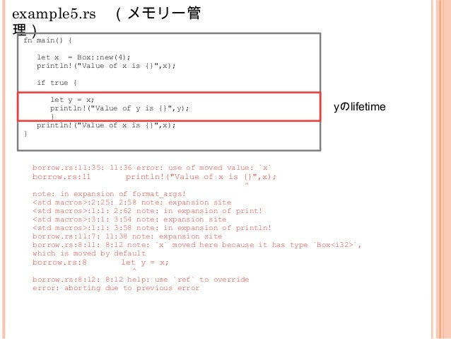 """example5.rs (メモリー管 理)fn main() { let x = Box::new(4); println!(""""Value of x is {}"""",x); if true { let y = x; println!(""""Value..."""