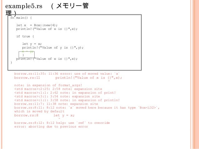 """example5.rs (メモリー管 理)fn main() { let mut x = Box::new(4); println!(""""Value of x is {}"""",x); if true { let y = x; println!(""""V..."""