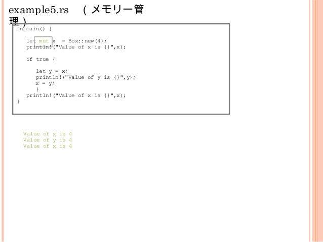 メモリー管理 - move x x y