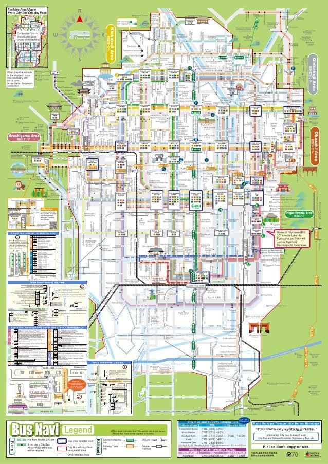 Rute bus kyoto Kyoto Bus Map on chiang mai bus map, portland bus map, kamakura bus map, houston bus map, philadelphia bus map, quito bus map, porto bus map, marseille bus map, london bus map, singapore bus map, hangzhou bus map, tokyo city bus map, sf bus map, nikko bus map, dubai bus map, mexico city bus map, lisbon bus map, santiago bus map, fukuoka bus map, okinawa bus map,