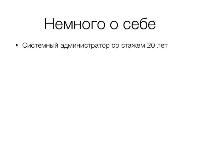 Ryazan Slide 2