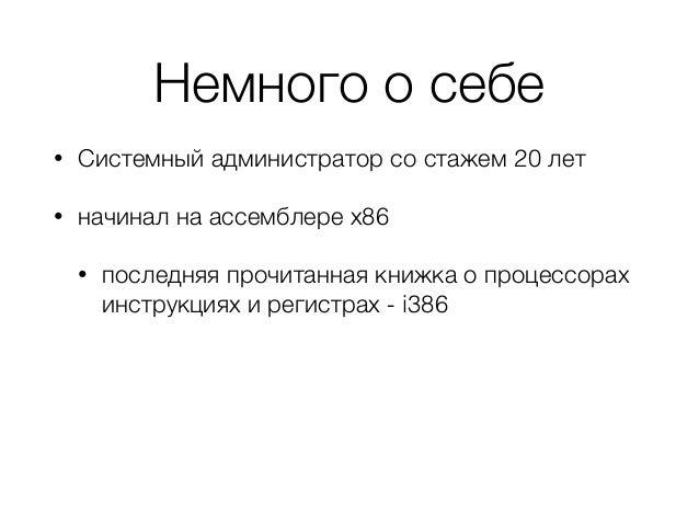 Ryazan Slide 3