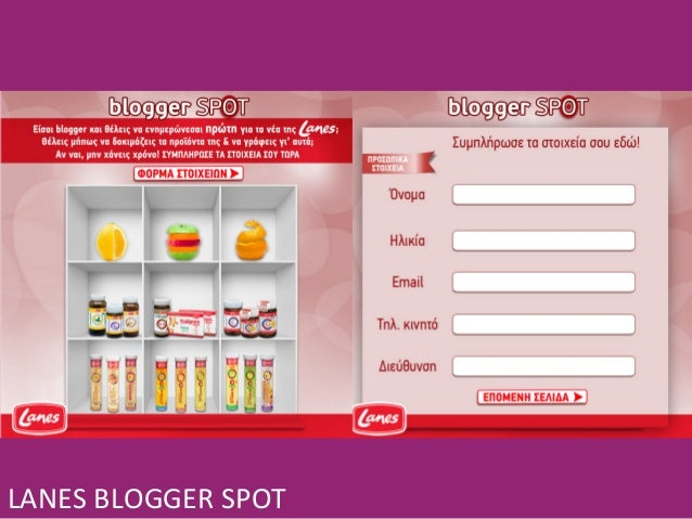 TH 5  MAKE YOUR BLOG  MOBILE FRIENDLY