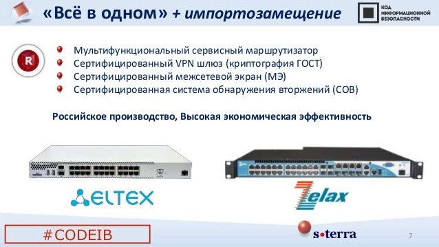 S-terra csp vpn gate 3000 купить дешевый хостинг серверов minecraft 1.5.2