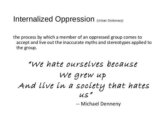 internalized oppression reflection