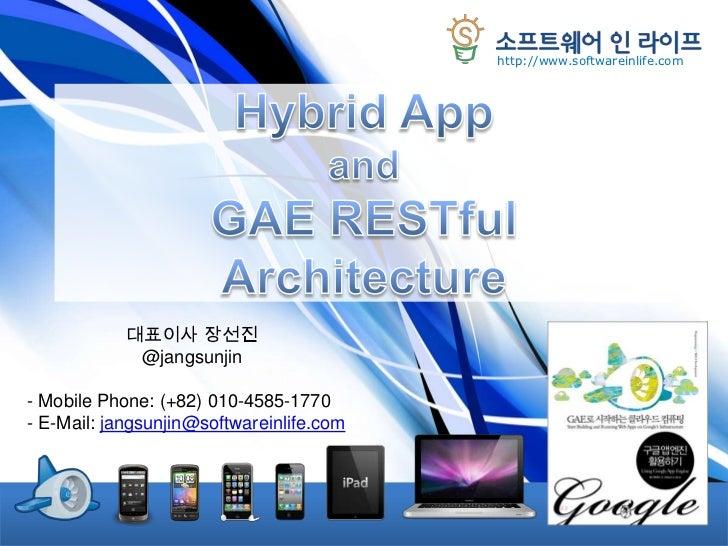 Hybrid Appand GAE RESTful Architecture<br />대표이사 장선진<br />@jangsunjin<br /><ul><li>Mobile Phone: (+82) 010-4585-1770