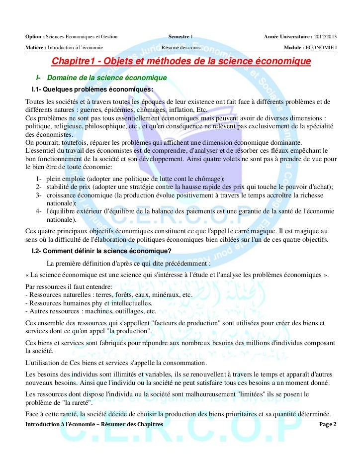 s1 eco i introduction lconomie rsum des chapitres - Resume Cours Science Bac Tunisie