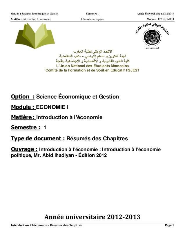 Option : Sciences Economiques et Gestion Semestre 1 Année Universitaire : 2012/2013  Matière : Introduction à l'économie R...
