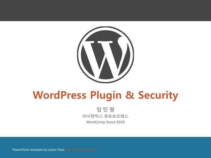 WordPress Plugin & Security                                                         임민형                                   ...