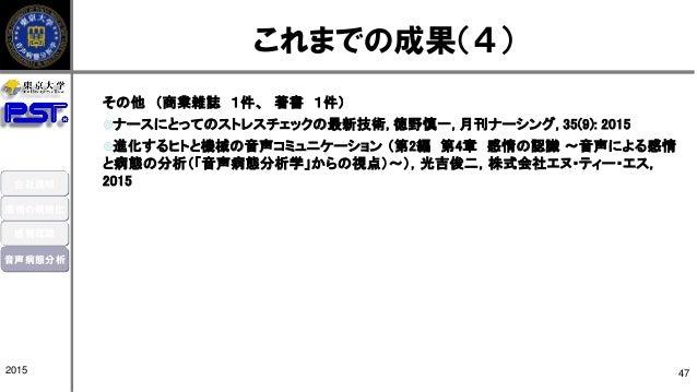 S10 p1 mitsuyoshi-sama_2