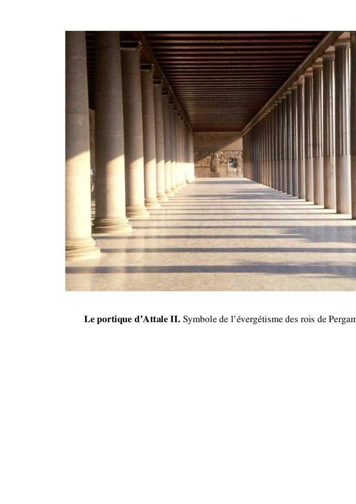 S1 Architecture Grecque