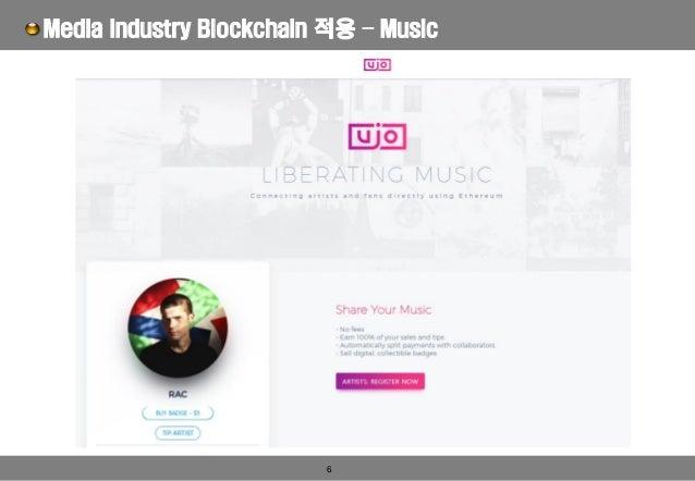 6 Media Industry Blockchain 적용 – Music