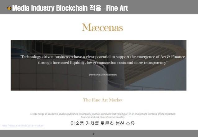 9 Media Industry Blockchain 적용 –Fine Art https://www.maecenas.co/art-market/ 미술품 가치를 토큰화 분산 소유