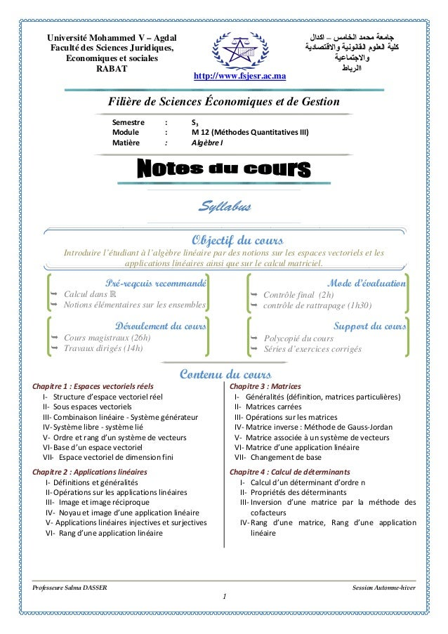 Université Mohammed V – Agdal Faculté des Sciences Juridiques, Economiques et sociales RABAT  – اآ ال د وا  ا ما...