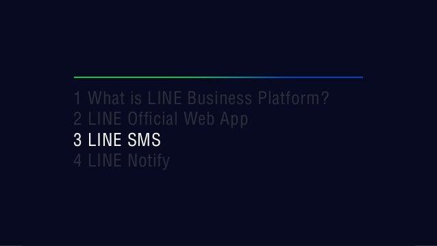 S4 line business platform
