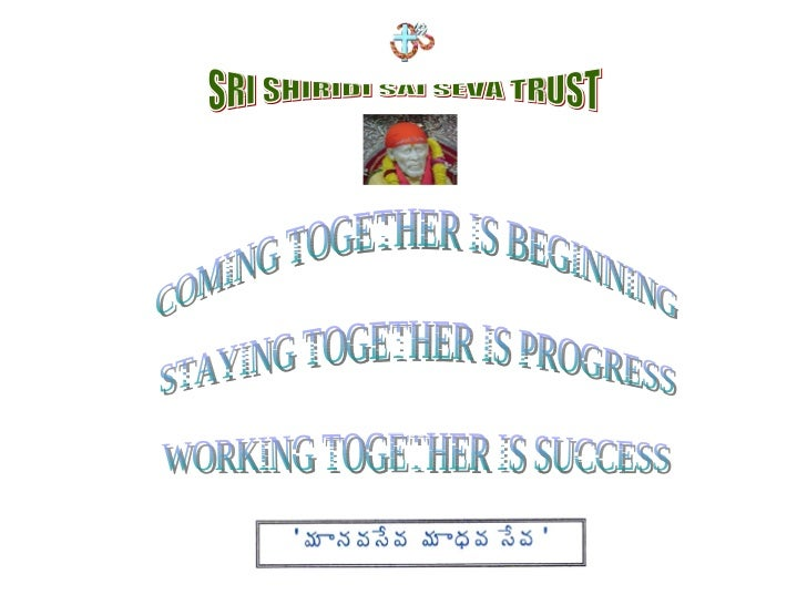 SRI SHIRIDI SAI SEVA TRUST COMING TOGETHER IS BEGINNING STAYING TOGETHER IS PROGRESS WORKING TOGETHER IS SUCCESS
