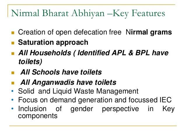Open defecation nirmal bharat abhiyaan