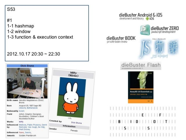 S53#11-1 hashmap1-2 window1-3 function & execution context2012.10.17 20:30 ~ 22:30
