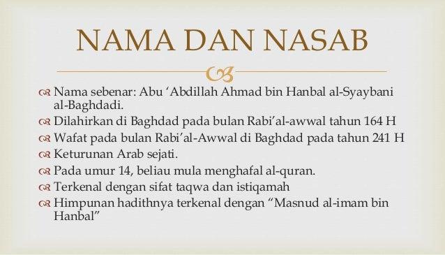 Nama Sebenar Imam Syafie