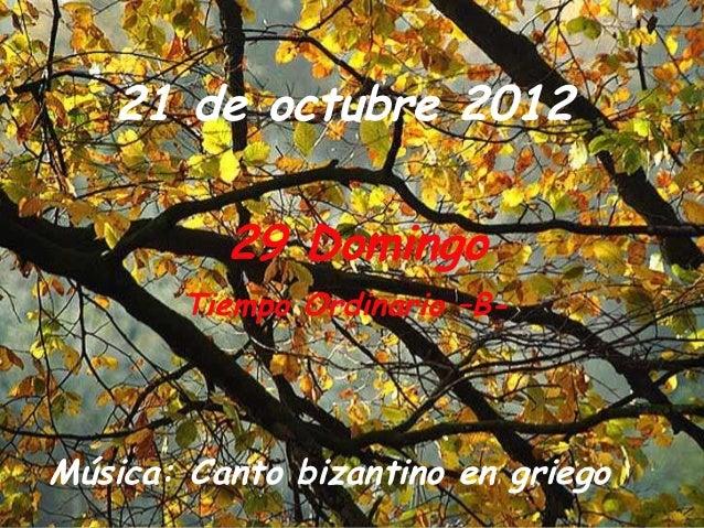 21 de octubre 2012          29 Domingo       Tiempo Ordinario –B-Música: Canto bizantino en griego