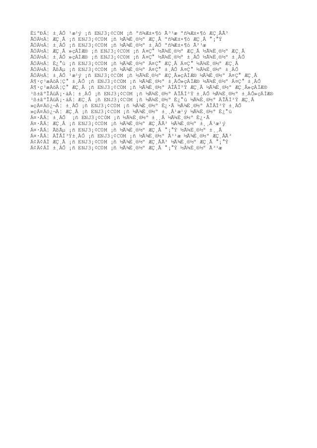 최음제 판매 ∵ ENJ3、C0M ∵ 시알리스 판매 비아그라 판매 가격  Slide 3