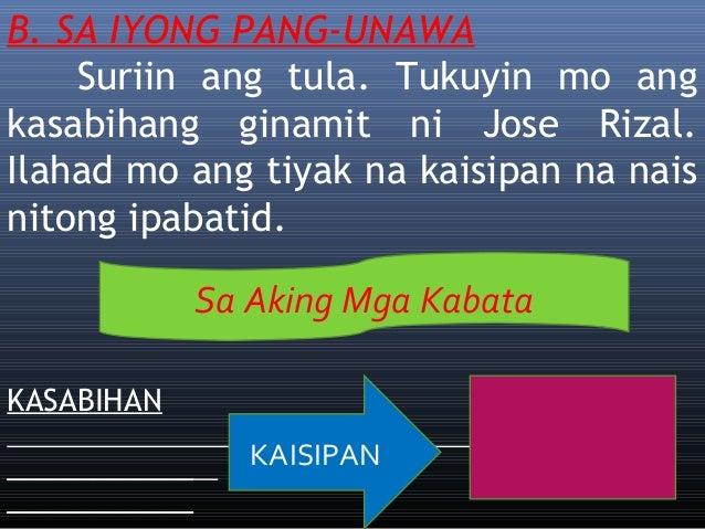 """tula ni jose palma Isang uri ng tula na binubuo ng ang titik para sa """"himno nacional filipino"""" ay nilikha ni a jose palma b ano ang nais iparating ni jose rizal sa."""
