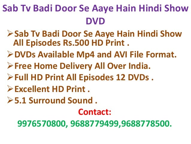 Badi door se aaye hai episode 5