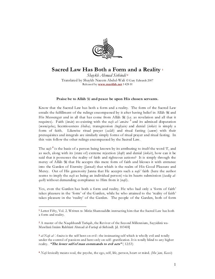 Sacred Law Has Both a Form and a Reality                                           1                                      ...