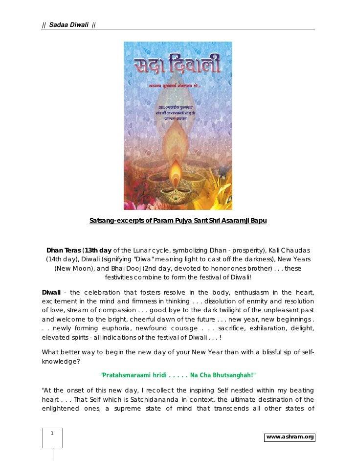    Sadaa Diwali                        Satsang-excerpts of Param Pujya Sant Shri Asaramji Bapu     Dhan Teras (13th day of...